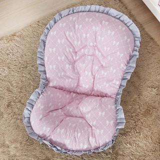 Capa Bebê Conforto Ursa Mel